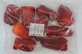 Перец красный целый замороженный, 1 кг