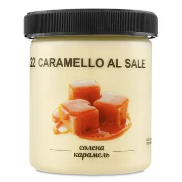 """Мороженое """"La Gelateria"""" солёная карамель, 330г"""